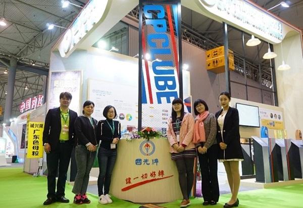 金色十月,蓉城聚首~國光牌參展「第十二屆成都橡塑及包裝工業展覽會」圓滿達成!